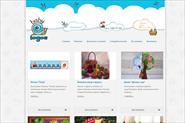 Сайты на OpenCart