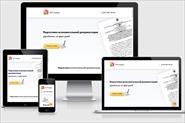 Сайт по услугам подготовки исполнительной докуметации. WP