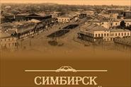 Редактура и корректура книги