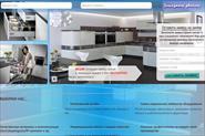 Рекламный сайт(Кухни)
