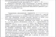 Восстановление прав бывшего члена СНТ в Кассации и во второй апелляции
