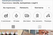 Иконки Instagram