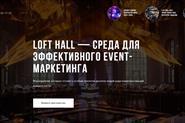 Сайт ресторана «Loft Hall»
