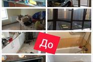 Приведение в порядок квартиры после сдачи в аренду