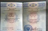 ПГС промышленное и гражданское строительство (диплом)