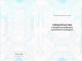 Сертификация на специальность мл.мед.брата