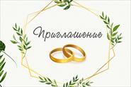 Свадебные | Праздничные