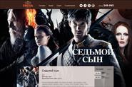 Сайт кинотеатра