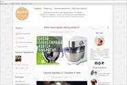 DruziaTesta - Персональный сайт кондитера.