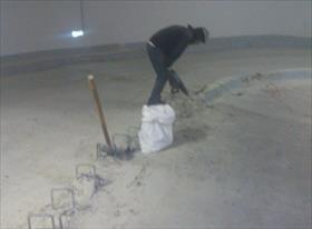 демонтаж монолитного бетона.