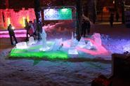мороз сити (ледяной парк)
