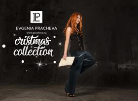 Вечерняя коллекция одежды для Evgenia Prachena Design