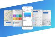 Сайты и мобильные приложения