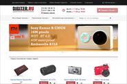 Разработка интернет магазина digiter.ru