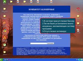 Настройка и оптимизация Windows