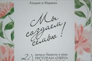 приглашения(свадебные,дни рождения, вечеринки... .), открытки.