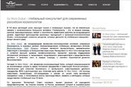 Копирайтинг на русском языке (избранное)