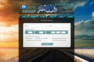 Транспортный калькулятор для сайта