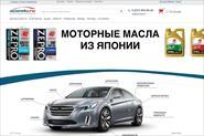 Создание и продвижение сайта Avandu.ru
