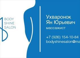 Контактный тел.