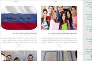 сайт заявлении на визу