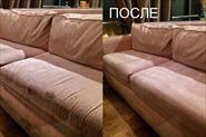 Химчистка мягкой мебели ,ковров ,ковролина