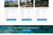 www.klondike.site - Продажа недвижимости в Турции