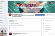 Оформление и продвижение группы вконтакте