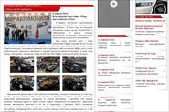 Статьи с фото для автомобильного интернет-портала