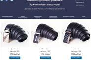 Кейс интернет-магазин кожаный изделий