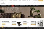 Интернет магазин элитной дизайнерской мебели.